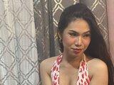 DoxyRoxie webcam